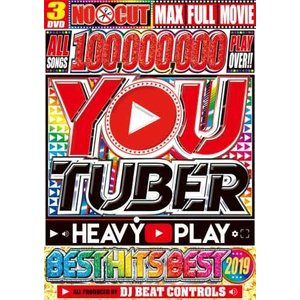 【洋楽DVD・MixDVD】You Tuber Heavy Play Best Hits Best 2019 / DJ Beat Controls[M便 6/12] mixcd24