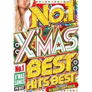 クリスマス 定番 鉄板 新旧 マライア キャリー アリアナ グランデ【洋楽DVD・MixDVD】No.1 X'Mas Best Hits Best / DJ Beat Controls[M便 6/12]