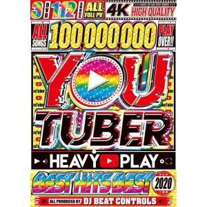 1億再生オーバー 最高のPV  洋楽DVD MixDVD YouTuber Heavy Play Best Hits Best 2020 / DJ Beat Controls[M便 6/12] mixcd24