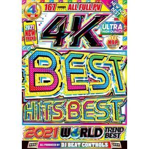 2021 反則級ベスト 4枚組 洋楽PV集 フルムービー 洋楽DVD MixDVD 4K Best Hits Best 2021 / DJ Beat Controls[M便 6/12] mixcd24