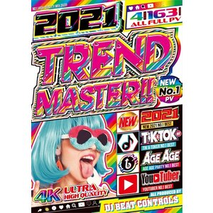 2021 4枚組 最新トレンド フルPV 洋楽DVD MixDVD 2021 Trend Master New No.1 Best / DJ Beat Controls[M便 6/12]|mixcd24