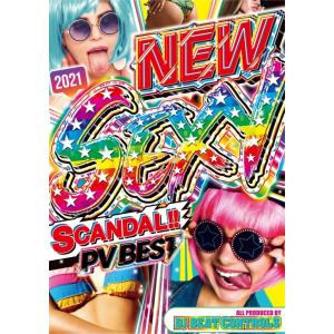 2021 3枚組 セクシー MV フル収録 洋楽DVD MixDVD New Sexy Scandal PV Best / DJ Beat Controls[M便 6/12] mixcd24