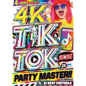 ティックトック 2021 バズ曲 フルPV アリアナグランデ ビリーアイリッシュ 洋楽DVD MixDVD 4K Tik & Toker 2021 / DJ Beat Controls[M便 6/12]|mixcd24