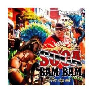 ソカ・洋楽【MixCD】Soca Bam Bam 2014 / Bass Harmony[M便 1/12] mixcd24