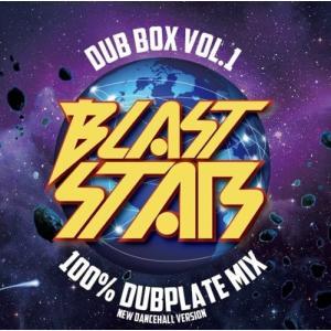 レゲエ・ダブ【洋楽CD・MixCD】Blast Star Dub Box Vol.1 / Blast Star[M便 2/12]