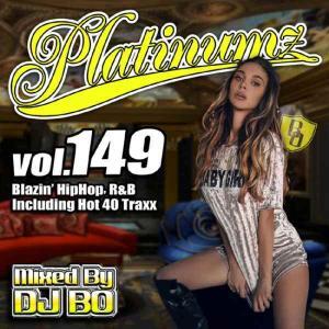 新譜 2020 12月発売 ヒップホップ R&B アリアナグランデ トレイソングス 洋楽CD MixCD Platinumz Vol.149 / DJ Bo[M便 1/12]|mixcd24