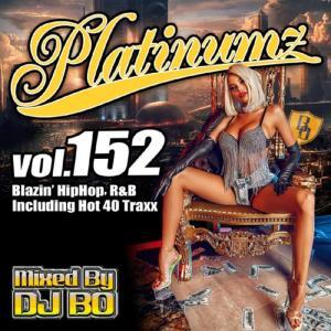 新譜 2021年 3月 R&B ヒップホップ R&B 洋楽CD MixCD Platinumz Vol.152 / DJ Bo[M便 1/12]|mixcd24