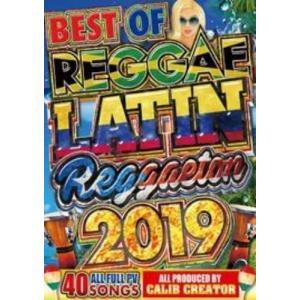 レゲエ ラテン レゲトン ダディーヤンキー メジャーレイザー【洋楽DVD・MixDVD】Best Of Reggae Latin Reggaeton 2019 / Calib Creator[M便 6/12]|mixcd24
