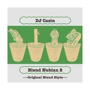 【MixCD】【洋楽】とんでもないBlend Mixです。Blend Nubian 2 / DJ Casin[M便 2/12]|mixcd24