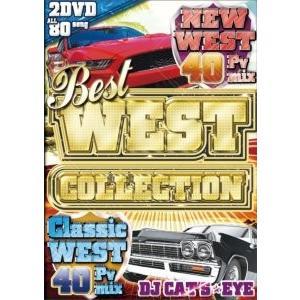 【洋楽DVD・MixDVD】Best West Collection / DJ Cat's Eye [M便 6/12]|mixcd24