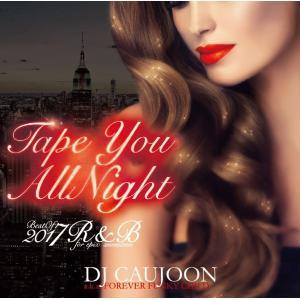 【洋楽CD・MixCD】Epix 17 -Tape You Allnight Best Of 2017 R&B- / DJ Caujoon[M便 2/12]|mixcd24