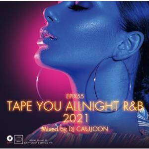 2021メロウ 美メロ デート BGM 胸キュン 洋楽CD MixCD Epix 55 -Tape You Allnight R&B 2021- / DJ Caujoon[M便 2/12] mixcd24