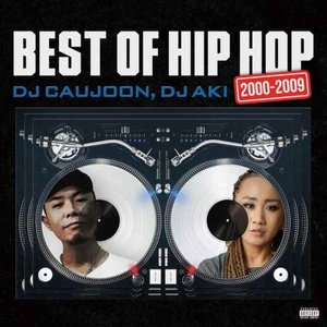 ヒップホップ 2000年代 黄金期 コラボ  洋楽CD MixCD Best Of HIPHOP 2000-2009 / DJ Caujoon , DJ Aki[M便 1/12]|mixcd24