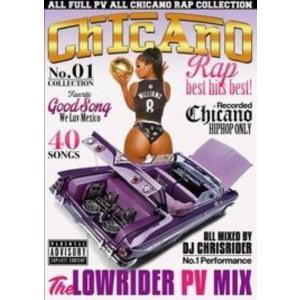 チカーノラップ 名曲 ベスト PV集 洋楽DVD MixDVD Chicano Rap Best Hits Best -The Lowrider PV- / DJ Chrisrider[M便 6/12]|mixcd24