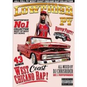 ローライダー ウエッサイ チカーノラップ PV 洋楽DVD MixDVD Lowrider PV -West Coast Chicano Rap- /  DJ Chrisrider[M便 6/12]|mixcd24