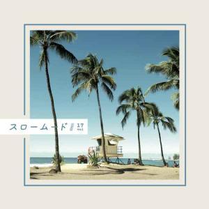 レゲエ リゾート ミディアム チョモランマサウンド 洋楽CD MixCD スロームード Vol.17 / Chomoranma Sound[M便 1/12]|mixcd24