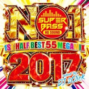 【洋楽CD・MixCD】No.1 Super Bass -2017 1st Half Best- / DJ 2Click[M便 2/12]|mixcd24