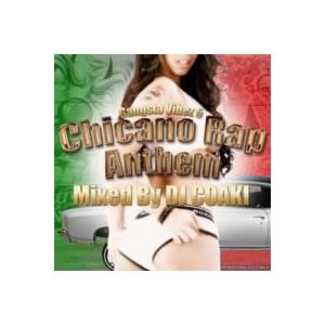 【MixCD】【洋楽】Gangsta Vibez 5 -Chicano Rap Anthem- / DJ Coaki<COICD-19>[M便 2/12]|mixcd24