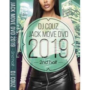 DJカズ ヒップホップ 2019 MV ミーガンジースタリオン ヤングサグ【洋楽DVD・MixDVD】Jack Move DVD 2019 2nd Half / DJ Couz[M便 6/12]