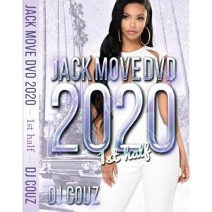 ヒップホップ R&B 2020 上半期ベスト PV集 ストリート ミックスDVD DJカズ 洋楽DVD MixDVD Jack Move DVD 2020 1st Half / DJ Couz[M便 6/12]|mixcd24