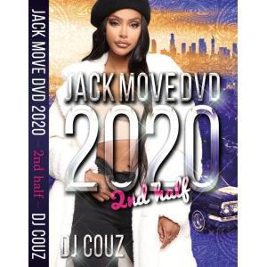 2020 下半期 ベスト DJカズ ヒップホップ R&B 洋楽DVD MixDVD Jack Move DVD 2020 2nd Half / DJ Couz[M便 6/12]|mixcd24
