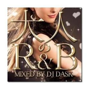 洋楽・おしゃれ・ミックスCD・DJダスク・マイケルジャクソン【MixCD・MIX CD】大人のR&B / DJ Dask[M便 2/12]|mixcd24