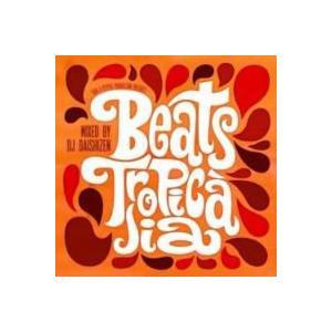 【MixCD】【洋楽】Beats Tropicalia / DJ Daishizen[M便 1/12] mixcd24