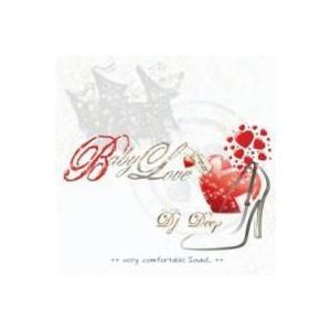 【MixCD】【洋楽】R&B・ウェディング・結婚式Baby Love / DJ Deep[M便 2/12] mixcd24