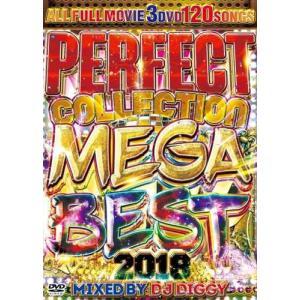 【洋楽DVD・MixDVD】Perfect Collection Mega Best 2018 / DJ Diggy[M便 6/12] mixcd24