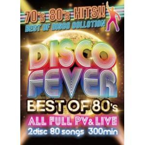 ディスコ 80年代 名曲 懐かしい 2枚組 洋楽DVD MixDVD Disco Fever -Best Of 80's- / V.A[M便 6/12]|mixcd24