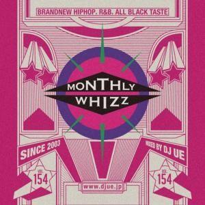 ヒップホップ・リックロス・クリスブラウン【洋楽 MixCD・MIX CD】Whizz Vol.154 / DJ Ue[M便 2/12]|mixcd24