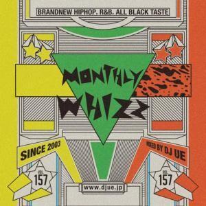 ヒップホップ・R&B【洋楽 MixCD】Whizz Vol.157 / DJ Ue[M便 2/12]|mixcd24