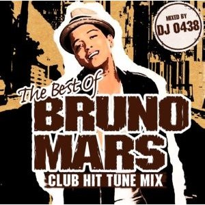 【洋楽CD・MixCD】The Best of Bruno Mars -Club Hit Tune Mix- / DJ 0438[M便 1/12]