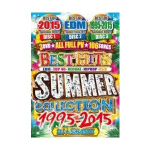 【DVD】Best Hits Summer Collecti...