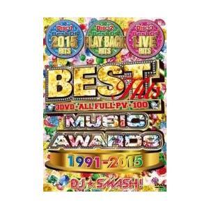 洋楽・ブルーノマーズ【DVD】Best Hits Music...