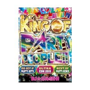 洋楽・パーティー・ピットブル・クリスブラウン【MixCD】K...