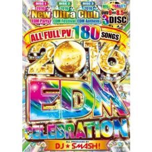 洋楽・EDM・2016年【DVD・MixDVD】2016 E...