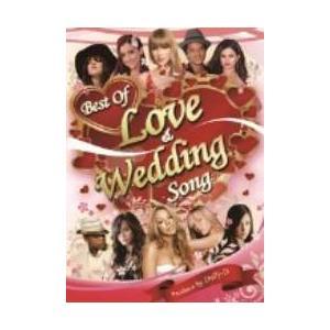 PV集・洋楽・ウェディング・ブルーノマーズ【DVD】Best Of Love & Wedding Song / Duffy D[M便 6/12]|mixcd24