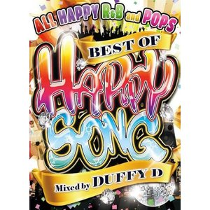【洋楽 DVD・MixDVD・MIX DVD】Best Of Happy Song / Duffy D[M便 6/12] mixcd24