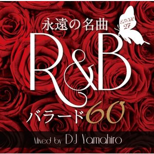 【洋楽CD・MixCD】Epix 27 -永遠の名曲 R&B バラード60- / DJ Yamahiro[M便 2/12]|mixcd24