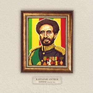 【洋楽CD・MixCD】Rastafari Anthem / Emperor[M便 1/12]