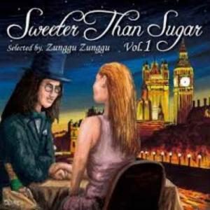 レゲエ ラバーズロック エンペラー 洋楽CD MixCD Sweeter Than Sugar Vo...