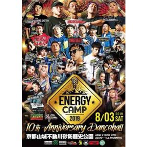 エナキャン サウンドエナジー【DVD】Energy Camp 2019 DVD -10th Anniversary Dancehall- / Sound Energy[M便 6/12]|mixcd24