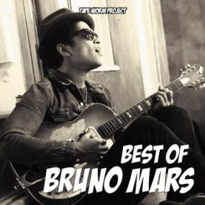 ブルーノ・マーズ・R&B・洋楽【MixCD】Best Of Bruno Mars / Tape Wo...