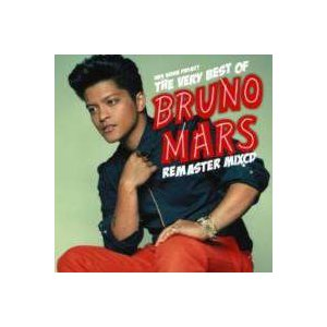 R&B・ブルーノ・マーズ【MixCD】【洋楽】The Very Best Of Bruno Mars Remaster -CD-R- / Tape Worm Project[M便 1/12]|mixcd24