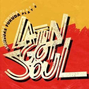 福田俊介 ラテン 夏 サマー【洋楽CD・MixCD】Latin Got Soul / 福田俊介[M便 1/12] mixcd24