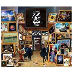ジャズ【洋楽 MixCD・MIX CD】Re-Vibration / 符和[M便 2/12]|mixcd24