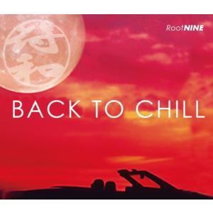 ジャジー【洋楽 MixCD・洋楽CD】Back To Chill / 符和[M便 2/12]|mixcd24