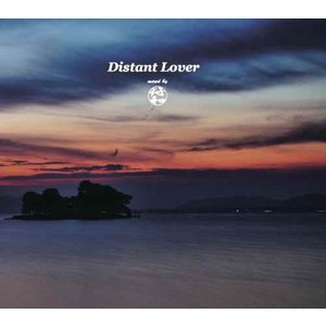 【CD・MixCD】Distant Lover / 符和[M便 2/12] mixcd24