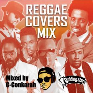レゲエ カバー ミックスCD 洋楽CD MixCD Reggae Covers Mix / G-Conkarah Of Guiding Star[M便 1/12]|mixcd24